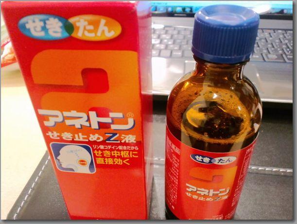 咳に効く市販薬 1