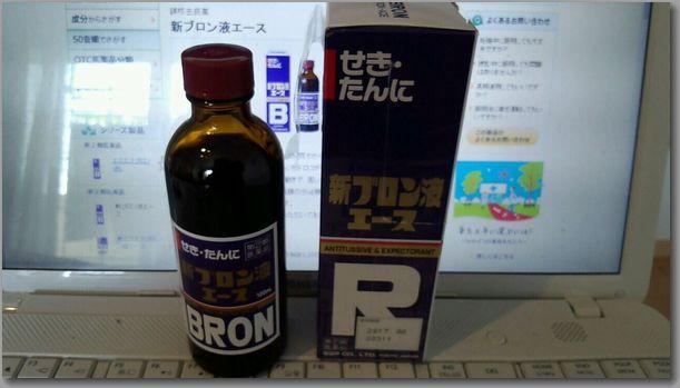 咳に効く市販薬 2