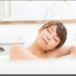 疲れが取れやすい入浴のタイミングと温度とは?