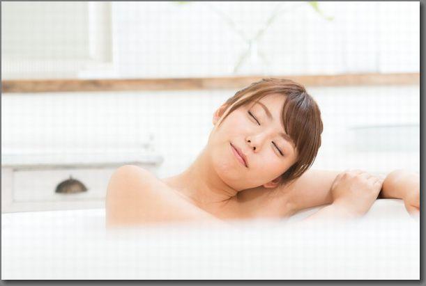 疲れが取れやすい入浴