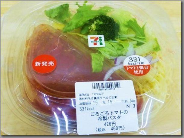 病み上がりにおすすめな食事をコンビニ限定 2