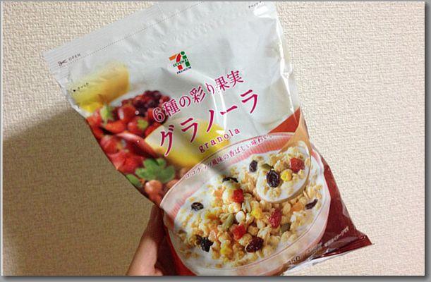 病み上がりにおすすめな食事をコンビニ限定 5