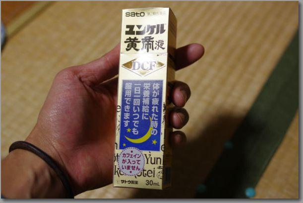 夏風邪におすすめの栄養ドリンク 1